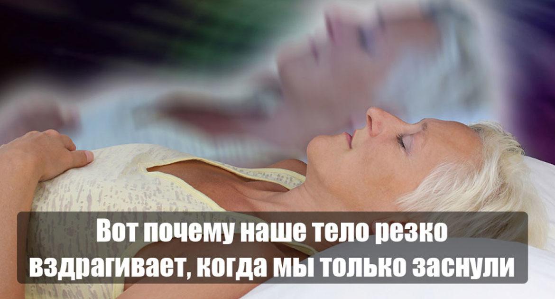 bez-imeni-1