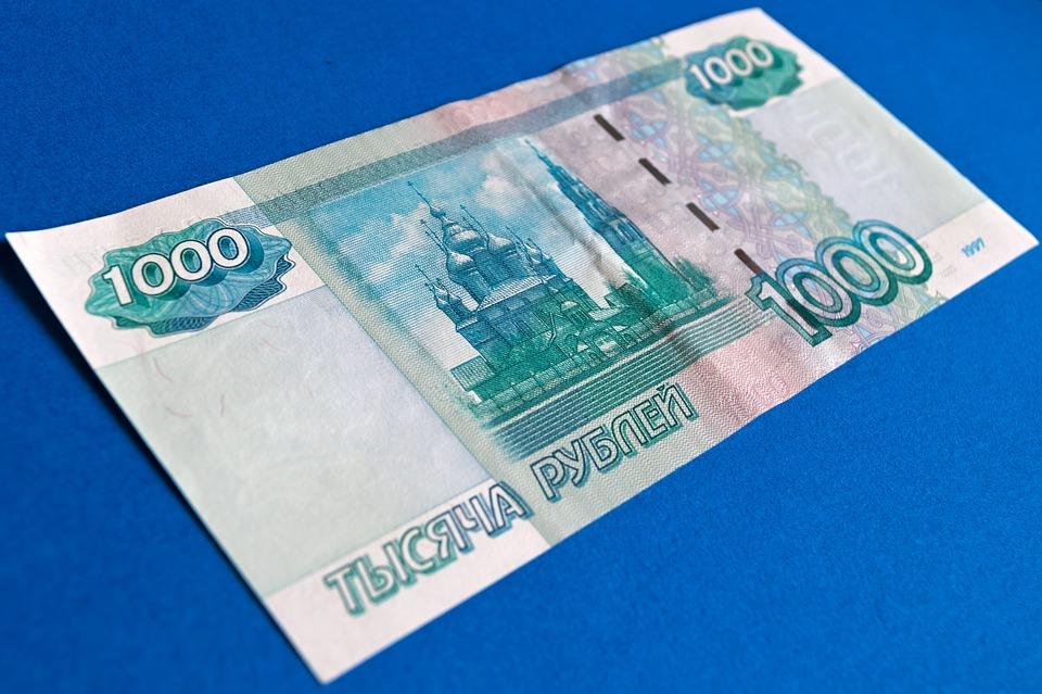 finances-1484397_960_720