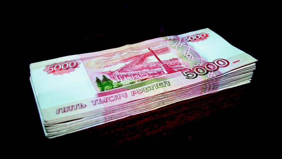 money-1935413_960_720