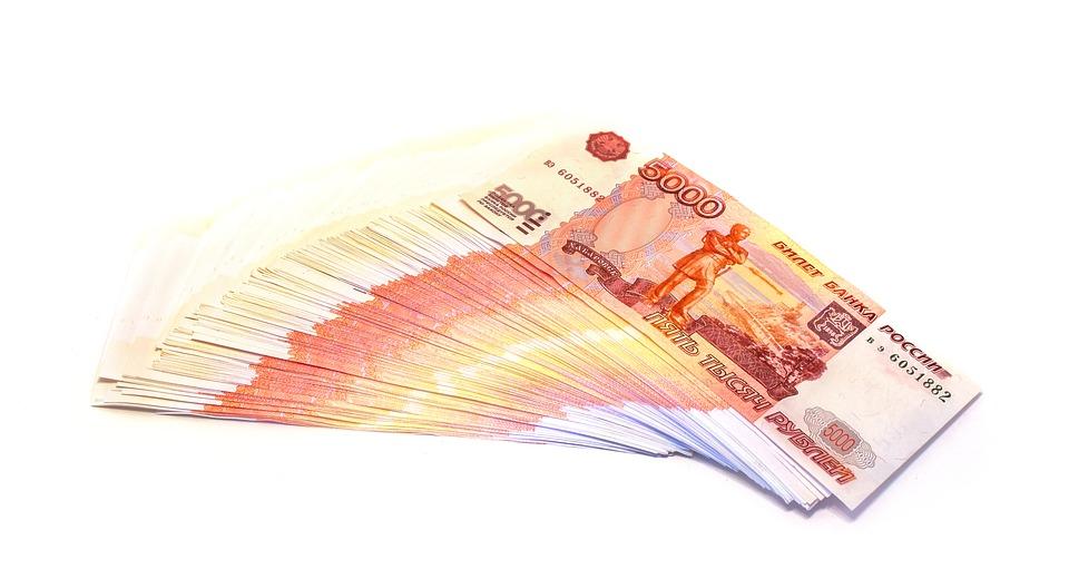 money-1504096_960_720